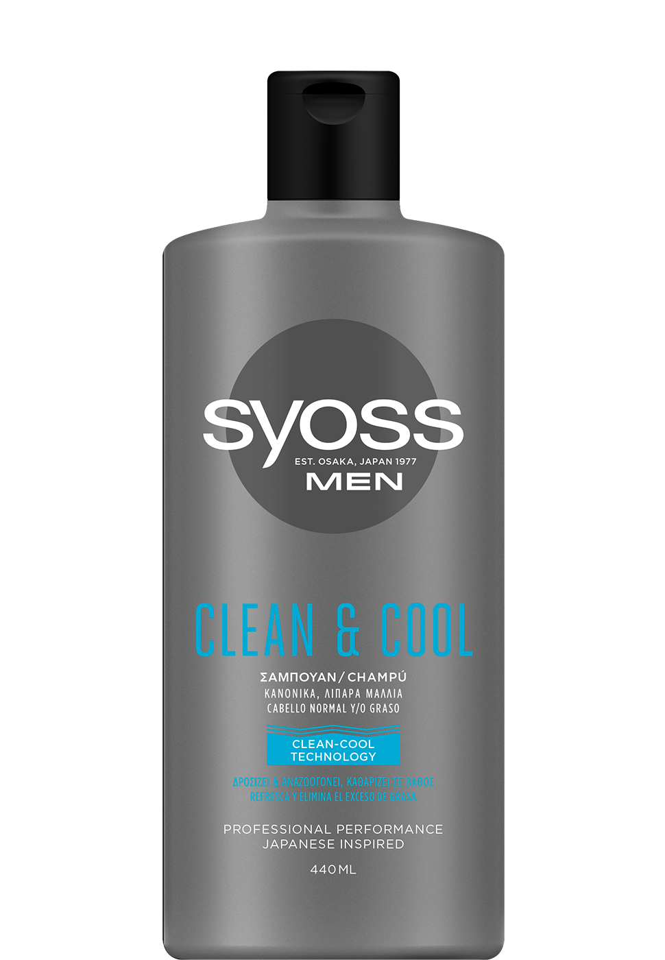 syoss-champu-970x1400px_es_0001_SYOSS-GR-ES-RL20-MEN-CLEAN-and-COOL-SHP-440ml-Front