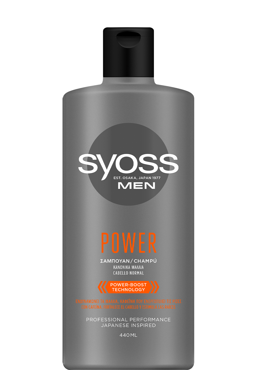 syoss-champu-970x1400px_es_0000_SYOSS-GR-ES-PT-RL20-MEN-POWER-SHP-440ml-Front